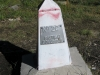 Provincial Border marker